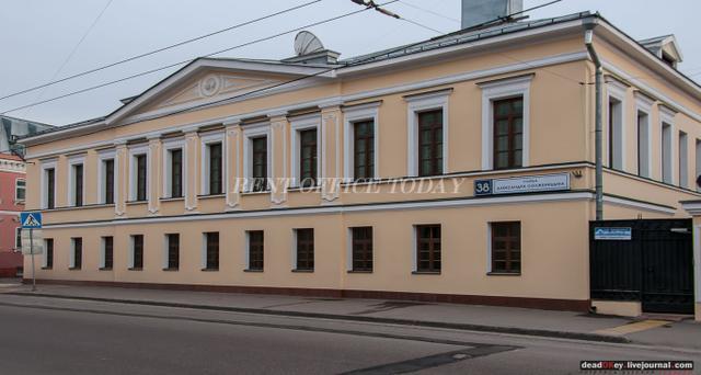 Бизнес центр Александра Солженицына 38, Аредна офиса в БЦ Александра Солженицына 38-2