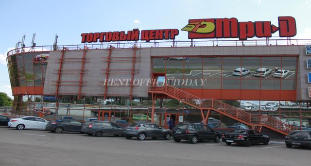 Бизнес центр Три Д, Аренда офиса в БЦ Три Д, Нижегородская ул., 50-3