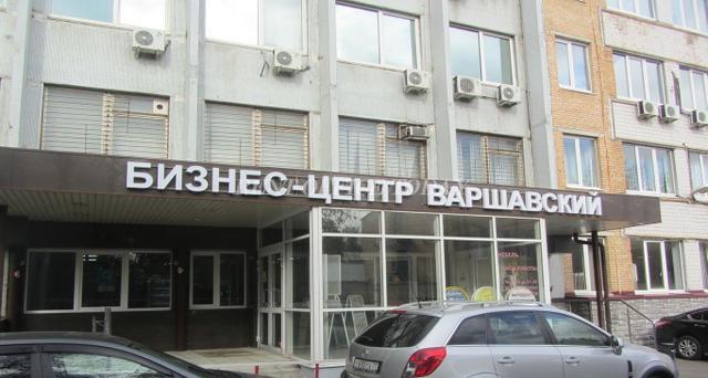 Бизнес центр Варшавский-14