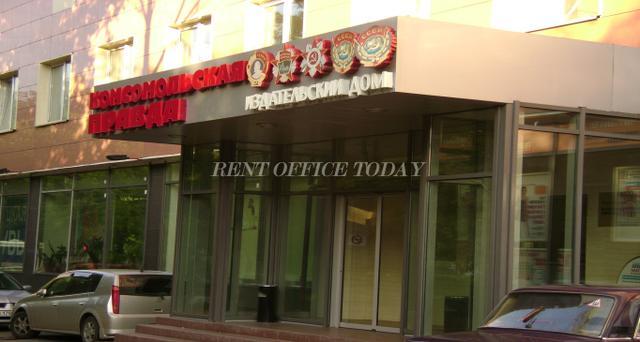 Бизнес центр Вымпел-3