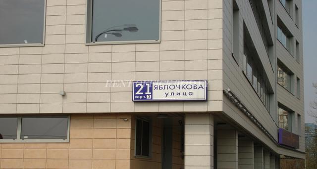 Бизнес центр Я21, Аренда офиса в БЦ Я21-5