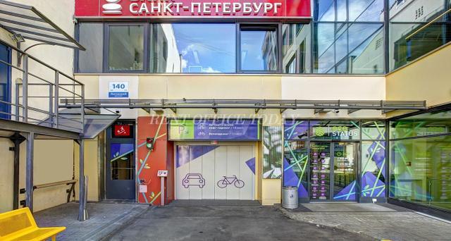 Бизнес центр Эко Статус, Снять офис на Лиговский  д. 140-7