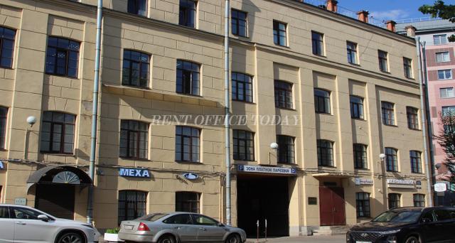 Бизнес центр Рот-Фронт, Снять офис в БЦ Рот-Фронт, наб. Смоленки, д. 5-7-1