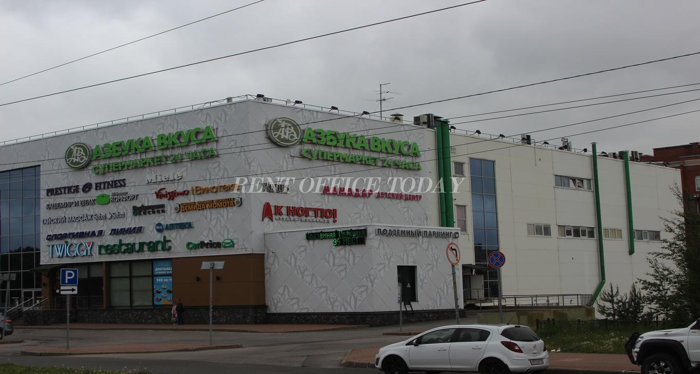 Бизнес центр Экополис, Снять офис в БЦ Экополис, Выборгское ш., д. 13-2