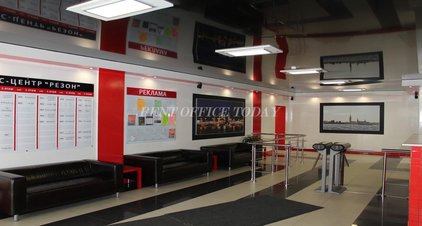 бизнес центр резон, снять офис в бц Резон, ул. Всеволода Вишневского, д. 12А-3
