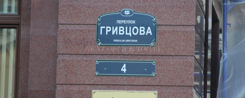 location de bureau bolloev center-4