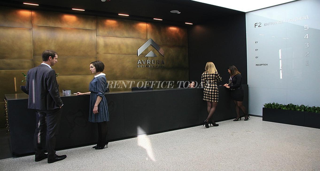 бизнес центр аврора бизнес парк-6