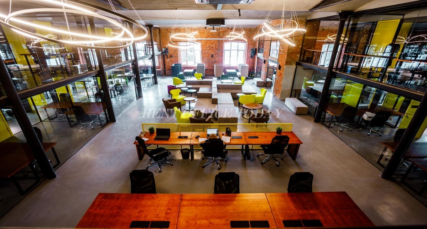 Бизнес центр Измеритель-13
