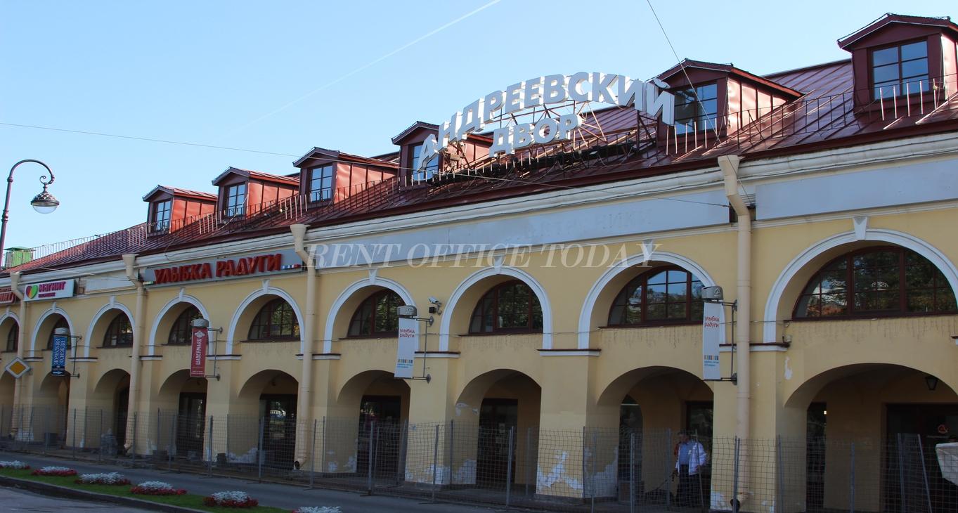 办公室租金 andreevskiy dvor-2