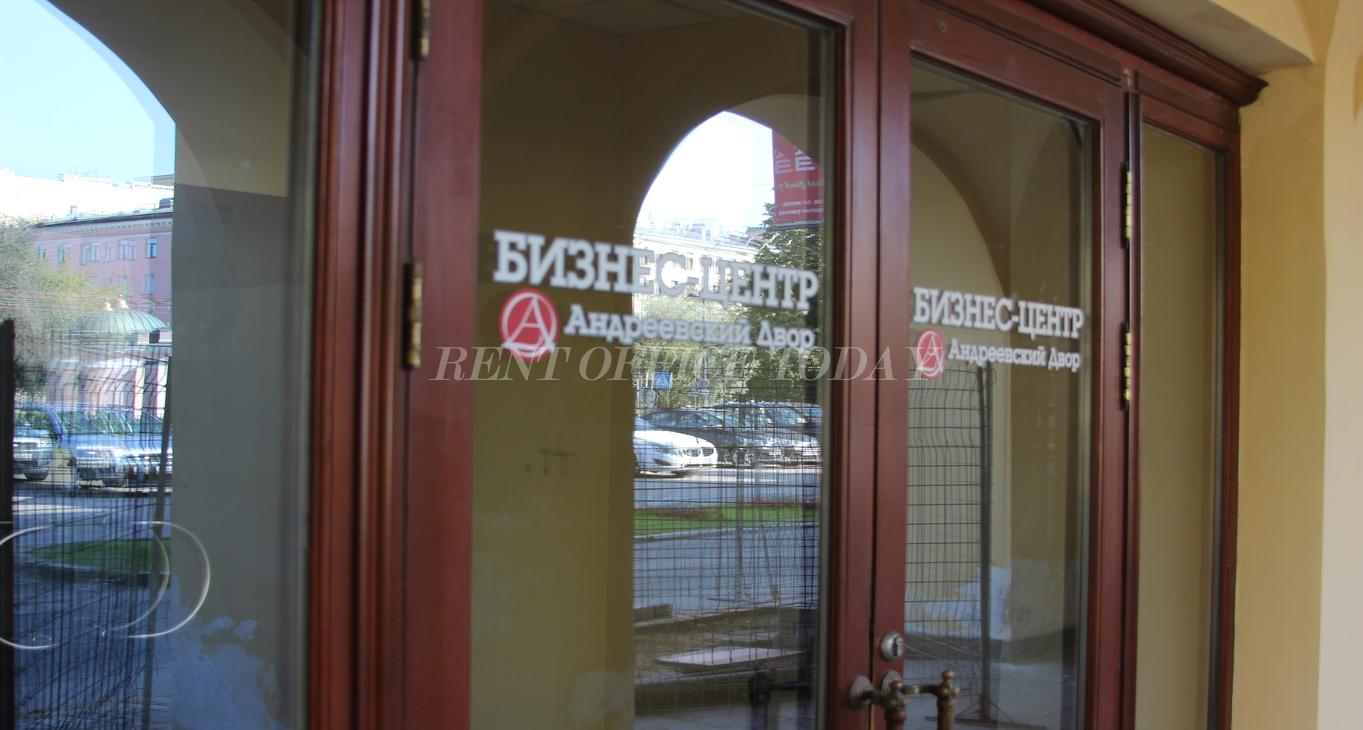 办公室租金 andreevskiy dvor-6