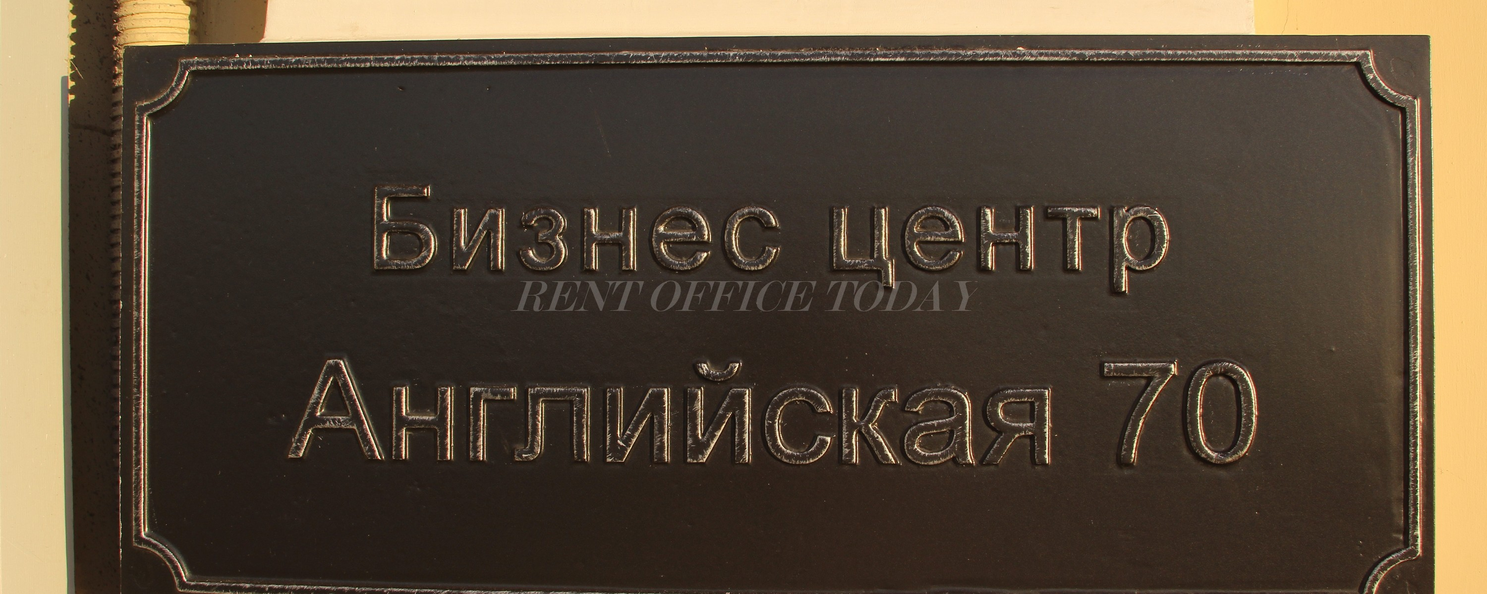 office rent angliyskaya 70 / galernaya 73-12
