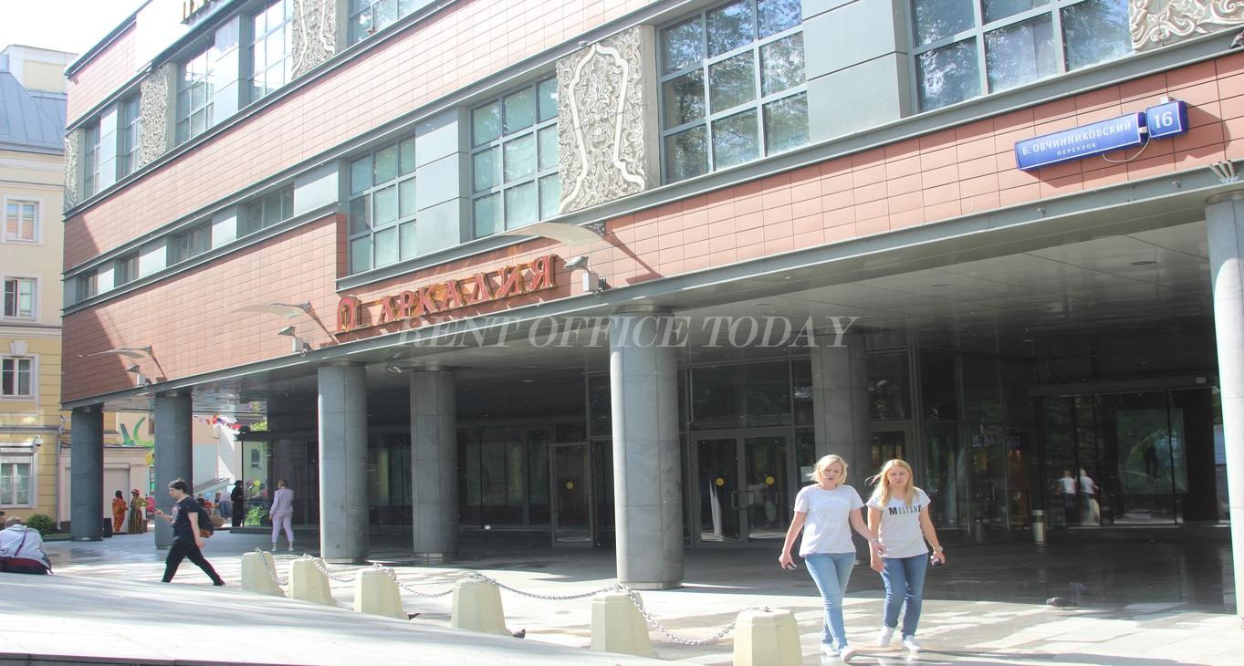 location de bureau arkadiya-1