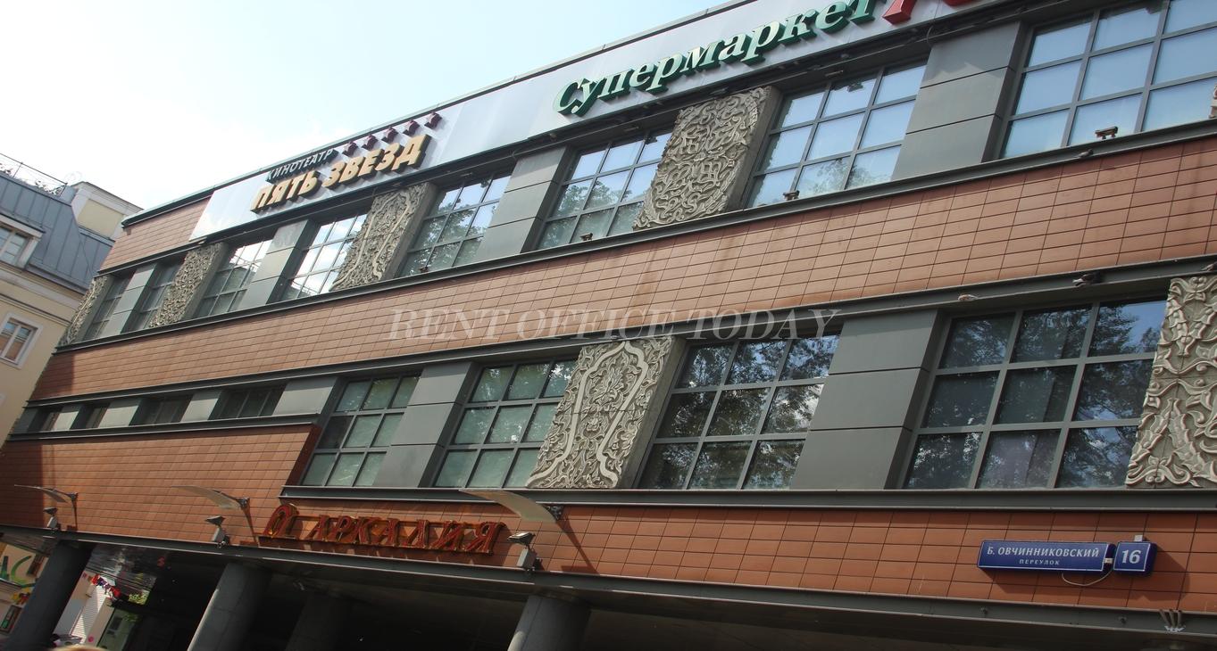 бизнес центр аркадия-2
