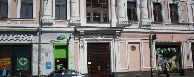 office rent baumanskaya 33-8