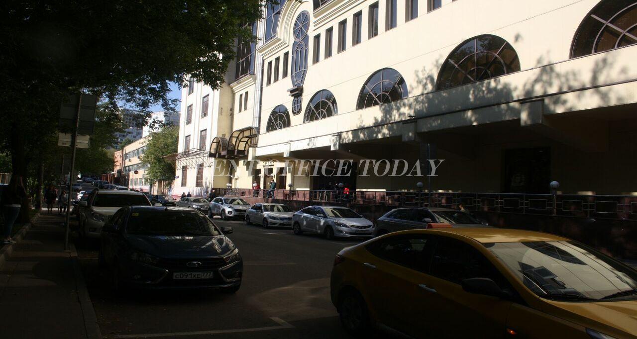 location de bureau chaika plaza 2-3