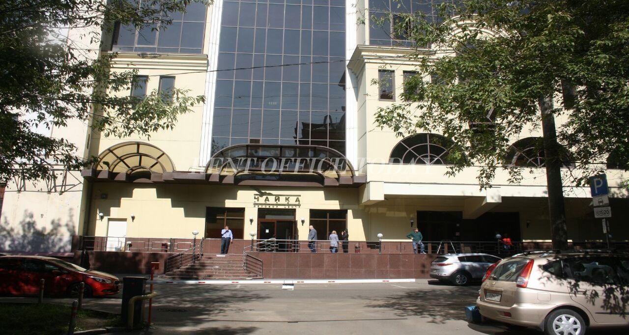办公室租金 chaika plaza 2-6