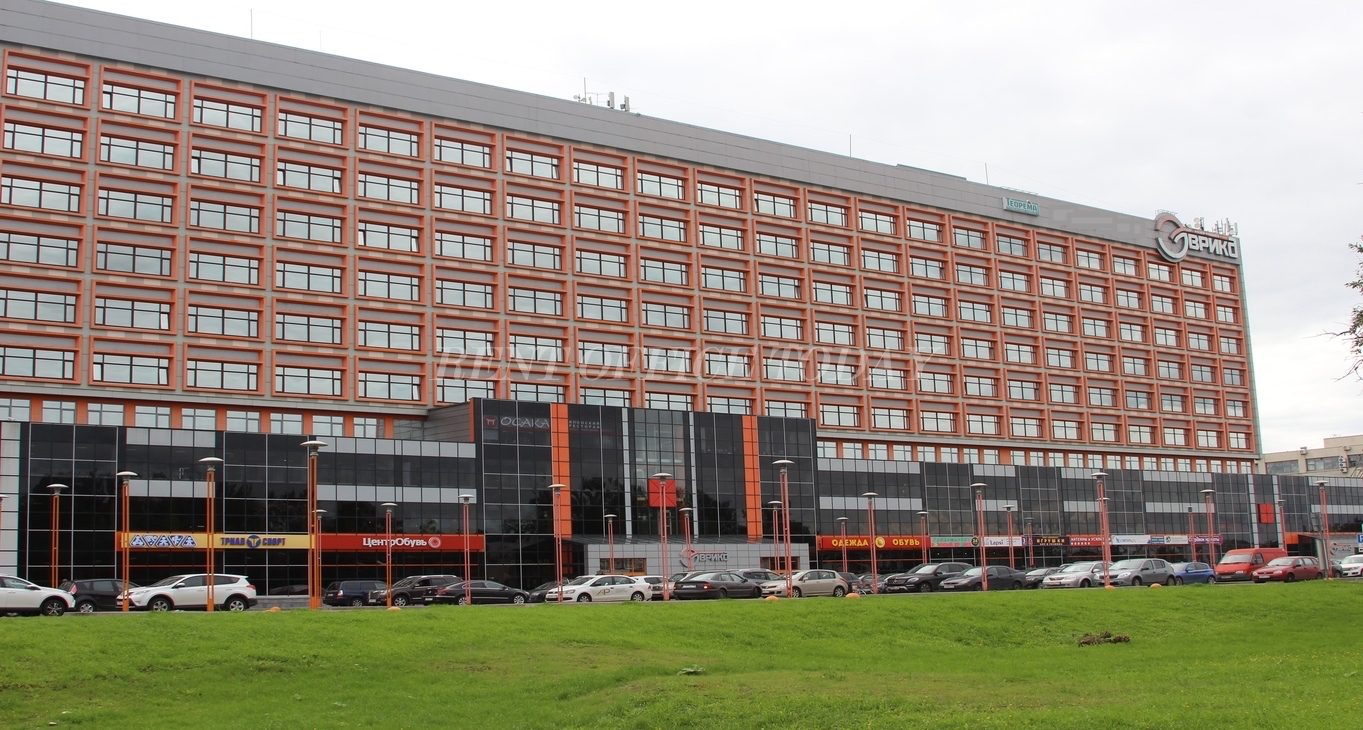 бизнес центр эврика-1