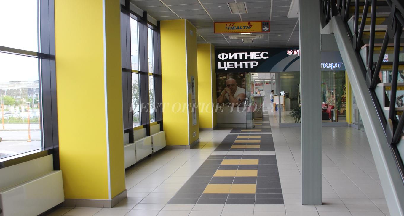 бизнес центр эврика-11