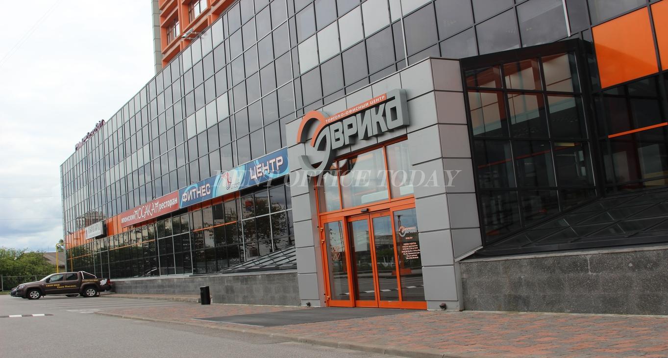 бизнес центр эврика-14