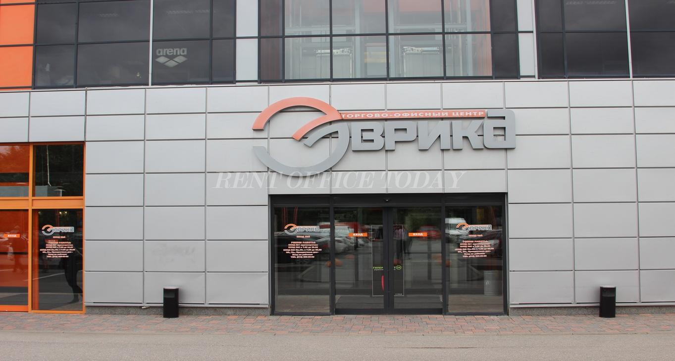 бизнес центр эврика-5