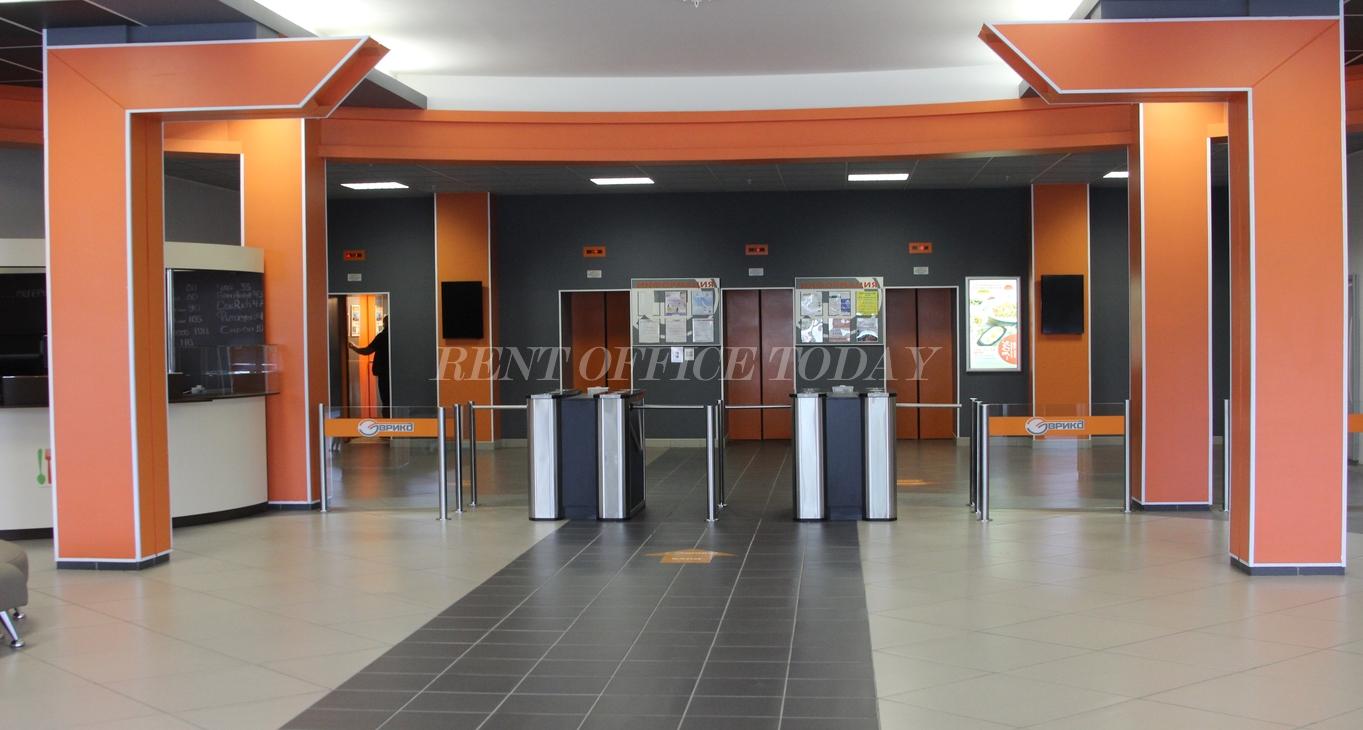 бизнес центр эврика-8