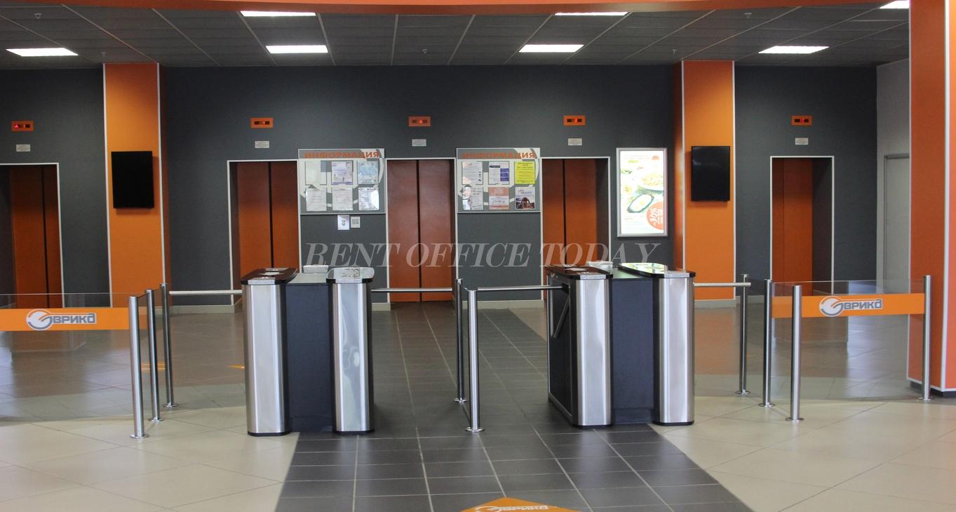 бизнес центр эврика-9