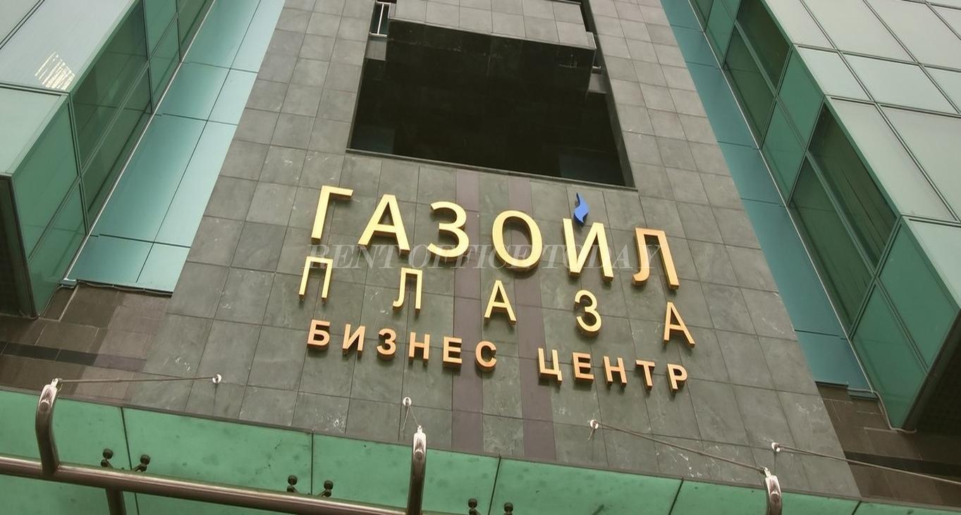 办公室租金 gazoil plaza-1