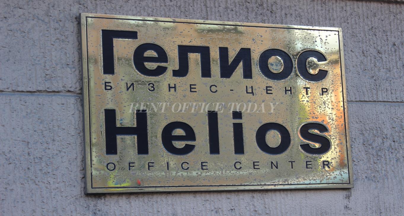location de bureau gelios-3