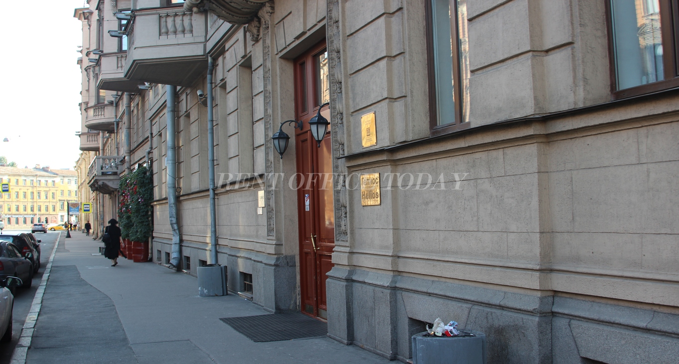 location de bureau gelios-4