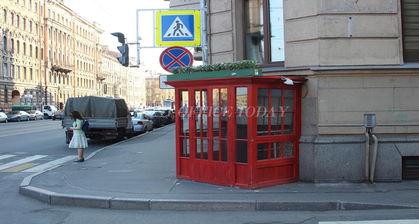 location de bureau gelios-5
