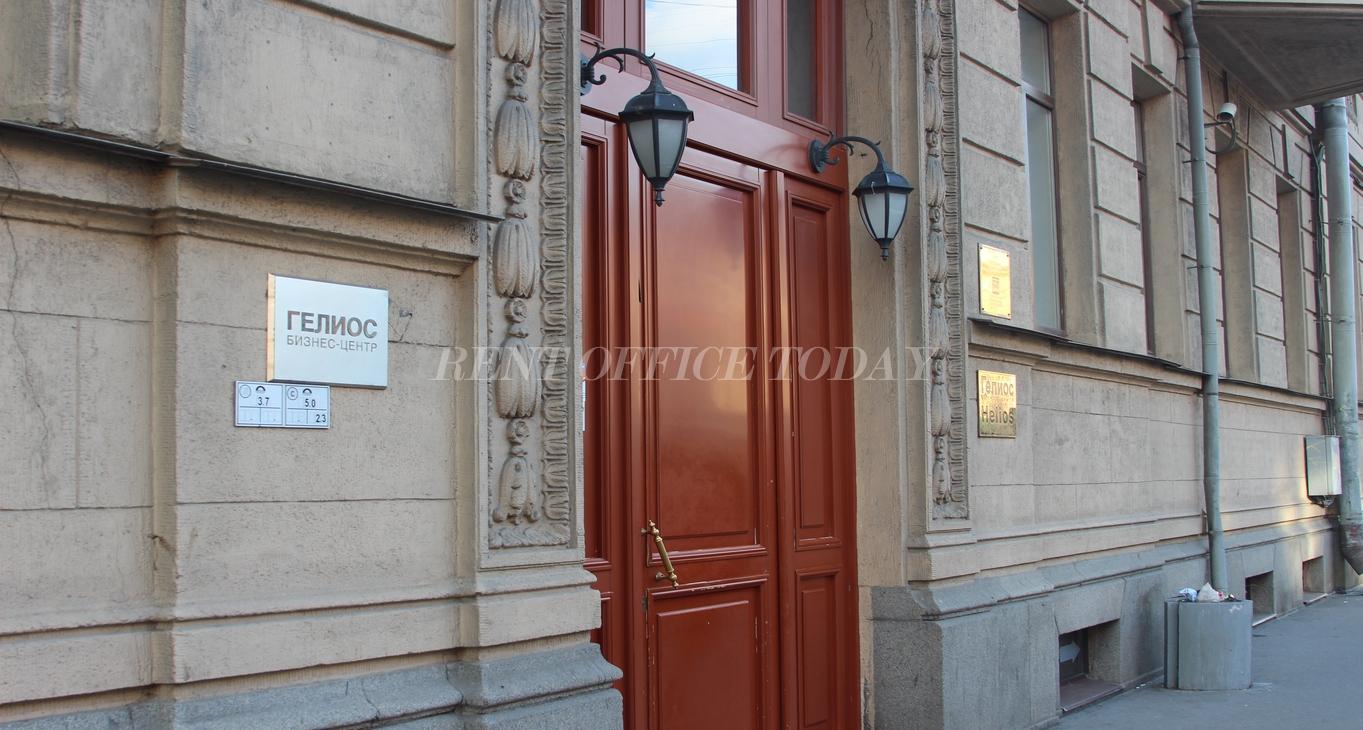 location de bureau gelios-7