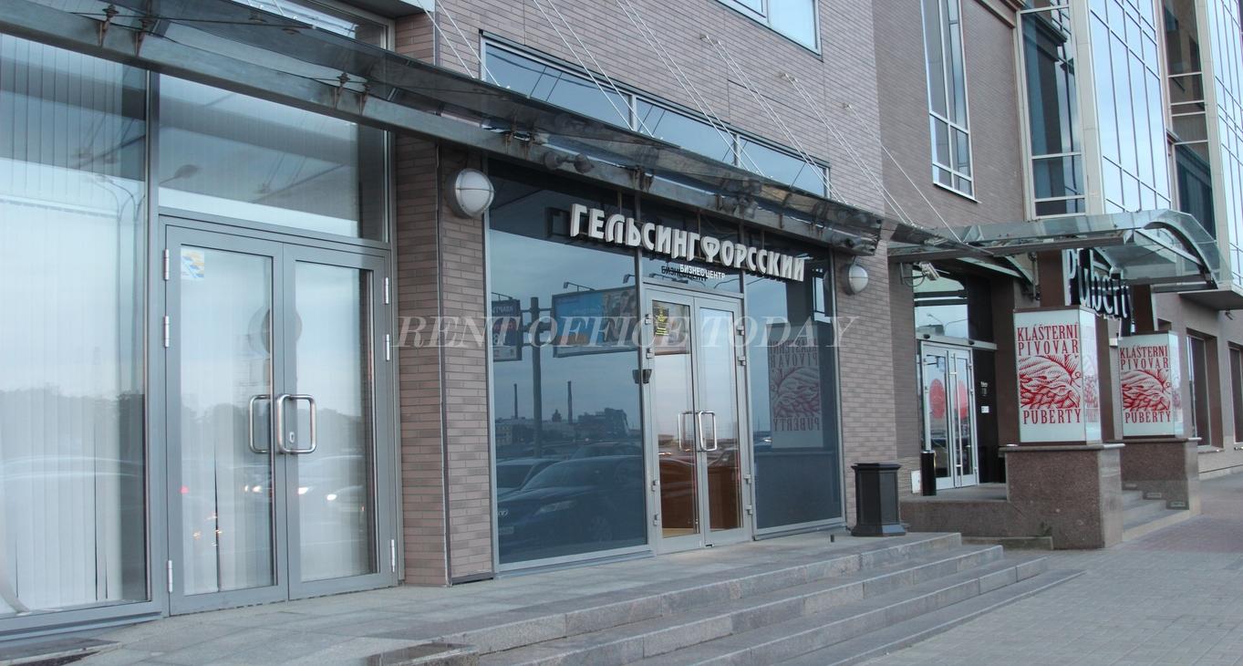 бизнес центр гельсингфорсский-6