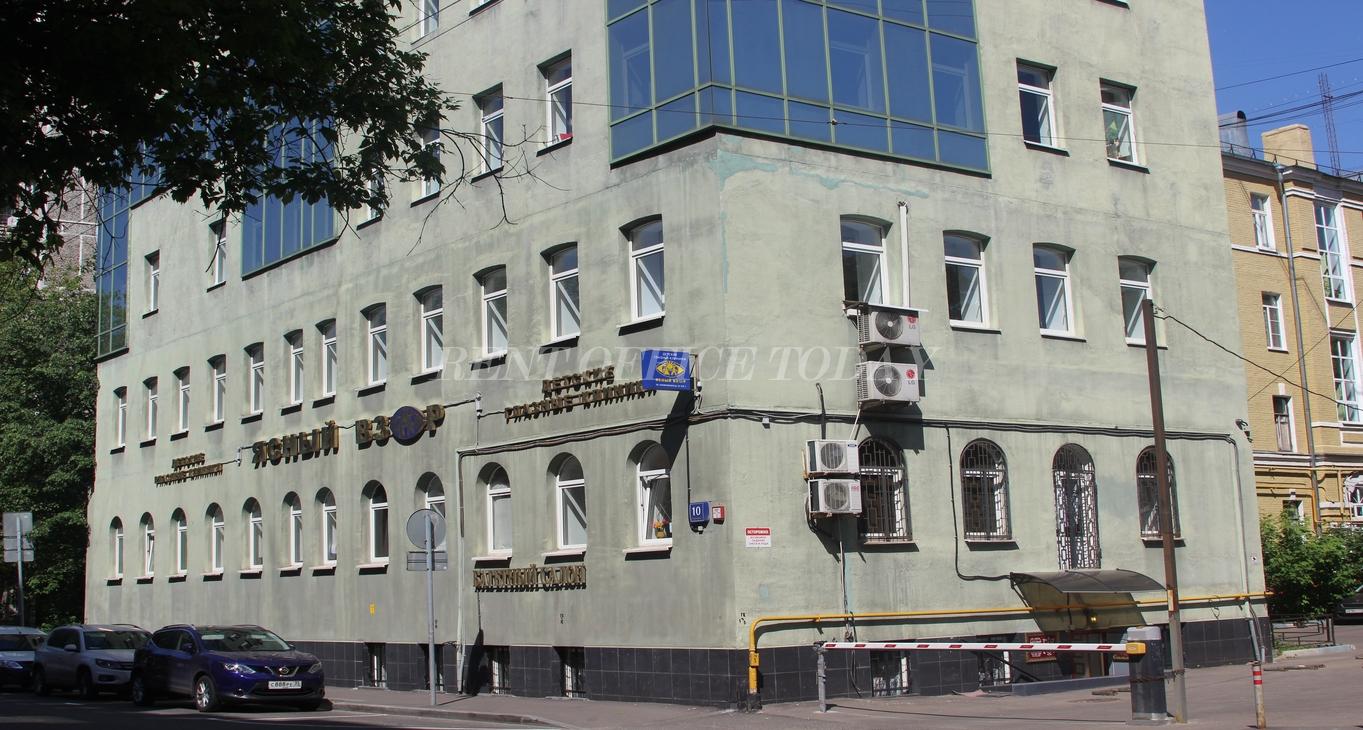бизнес центр гиляровского 10с1-7