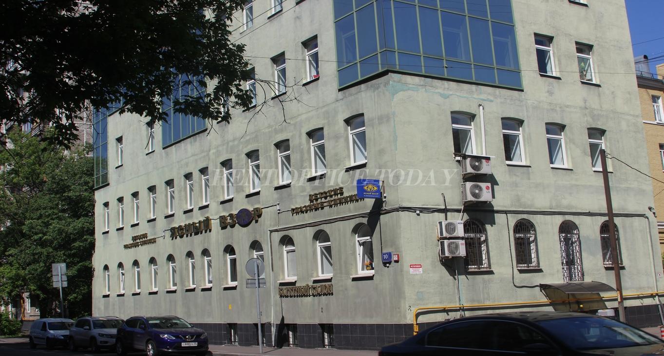 бизнес центр гиляровского 10с1-10