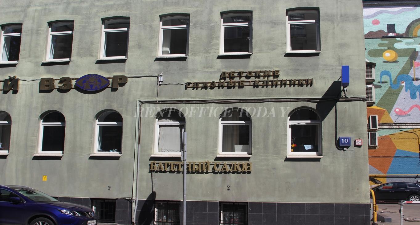 бизнес центр гиляровского 10с1-1