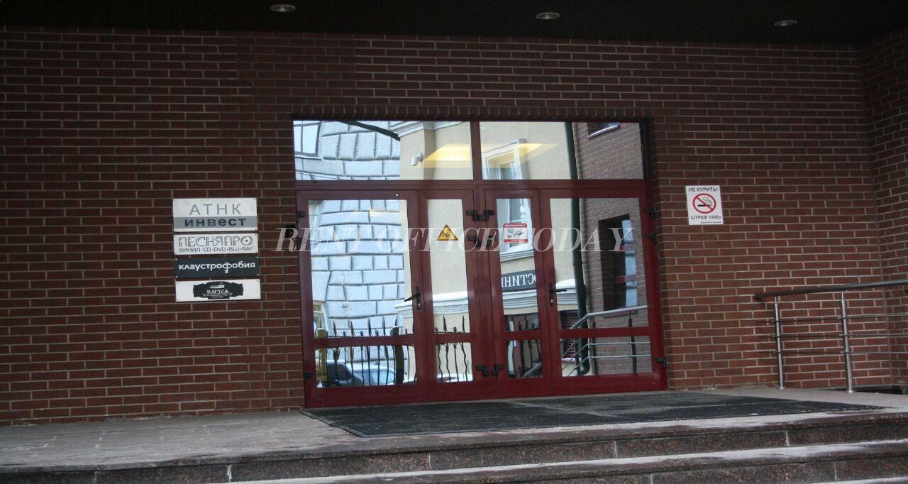 مكتب للايجار goncharnaya 21-14