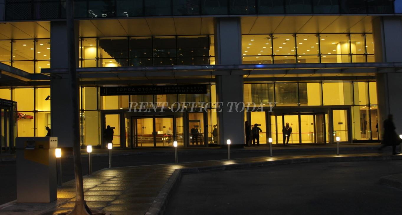 Бизнес центр Город столиц-12