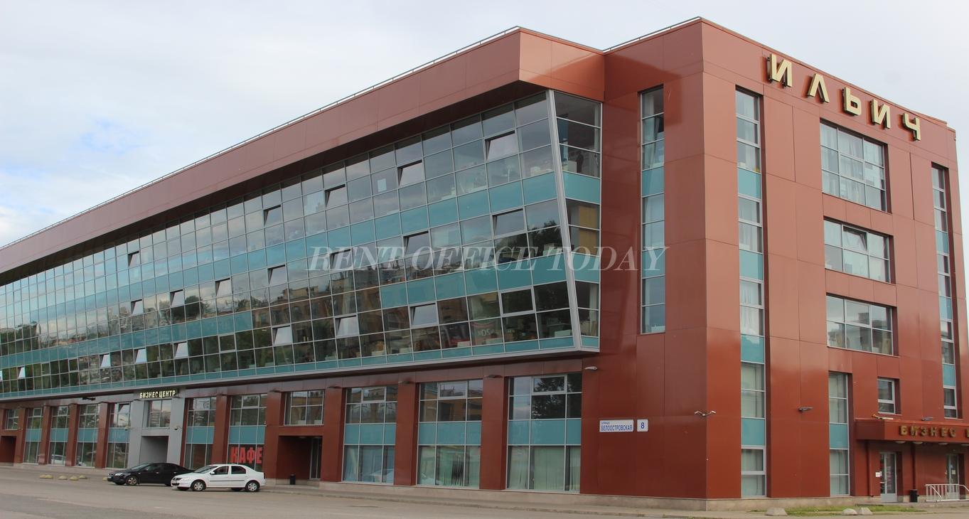 бизнес центр ильич-1