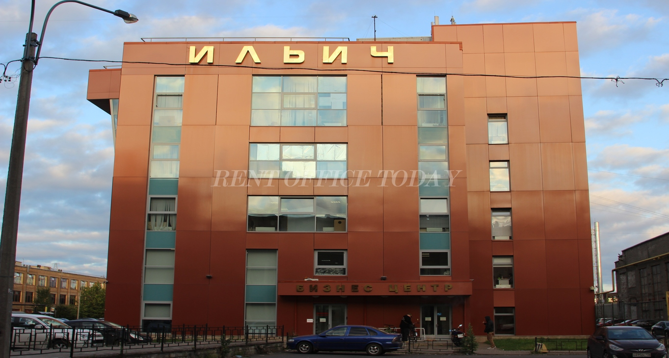 бизнес центр ильич-11