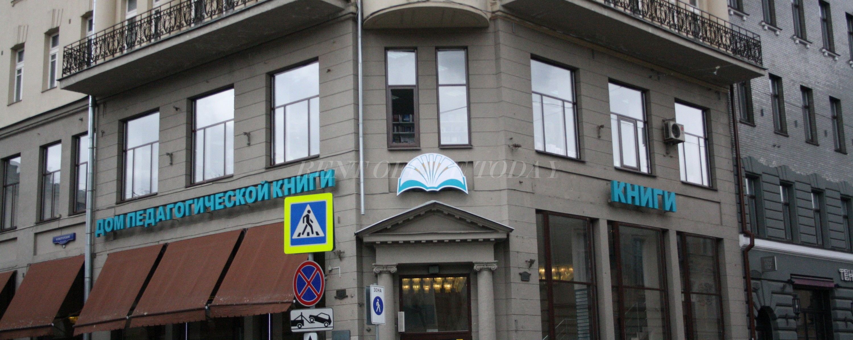 бизнес центр pietro house-26