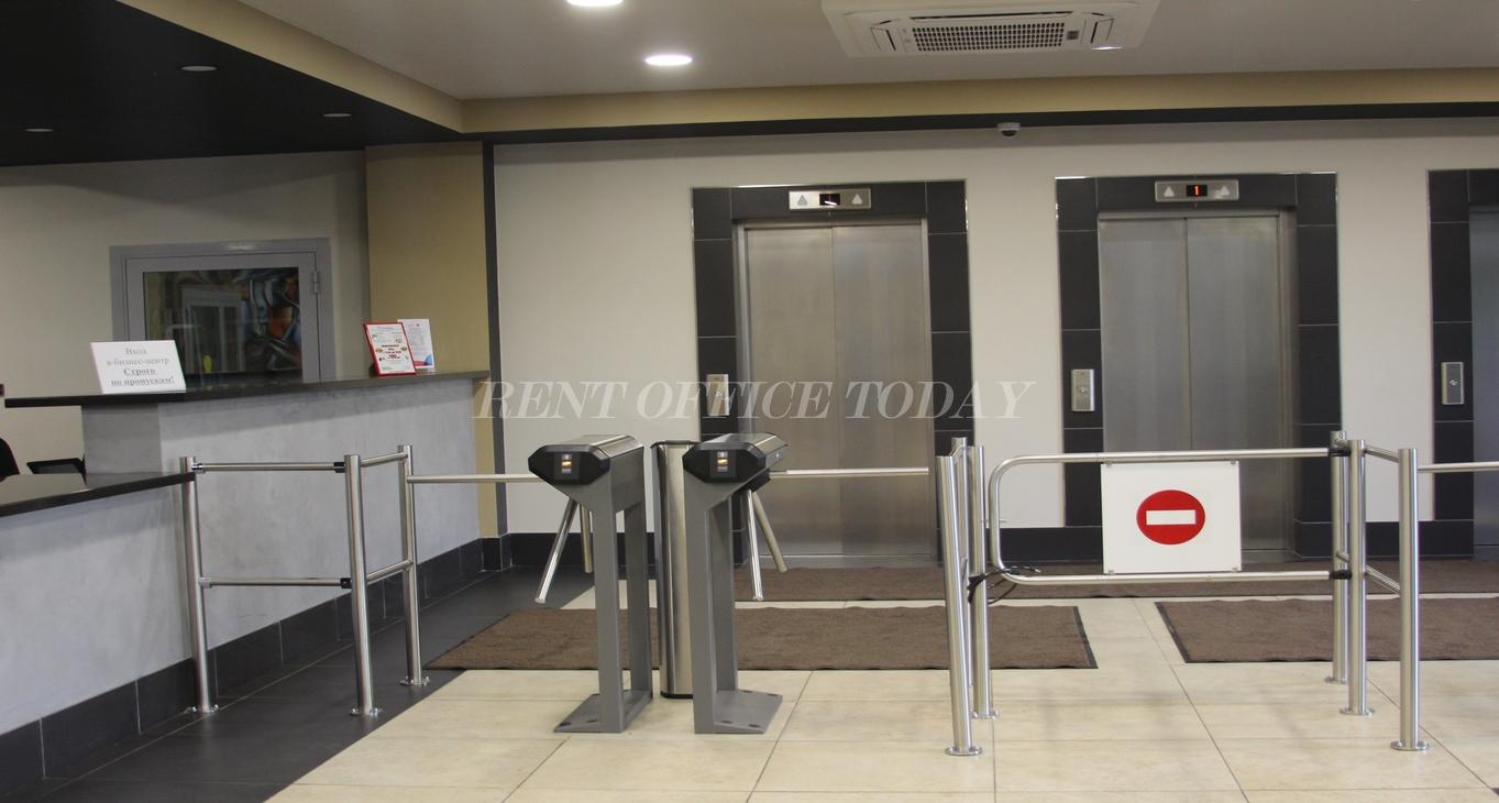 бизнес центр кондратьевский-13