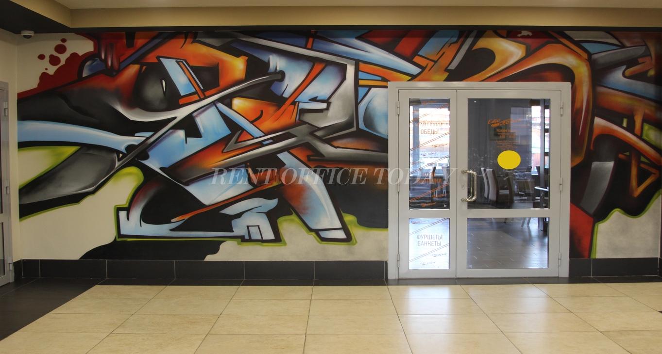 бизнес центр кондратьевский-14