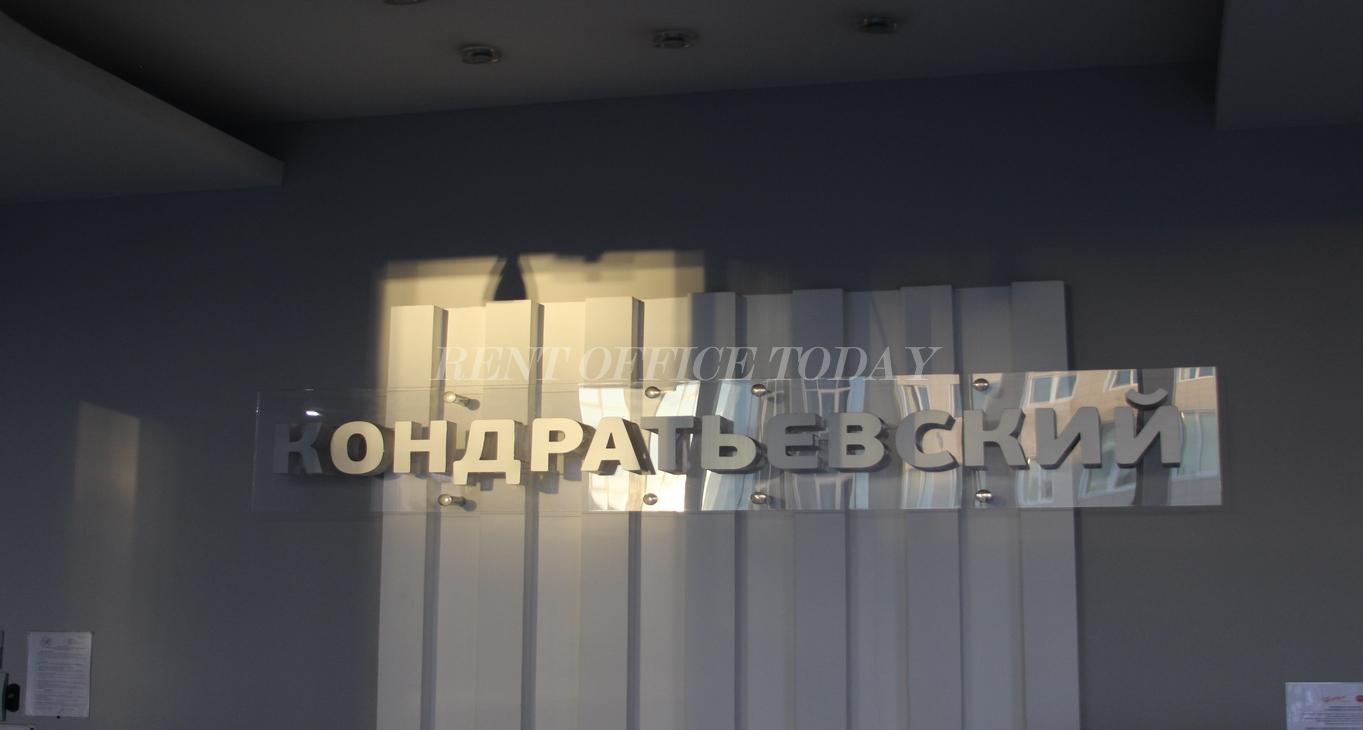 бизнес центр кондратьевский-21