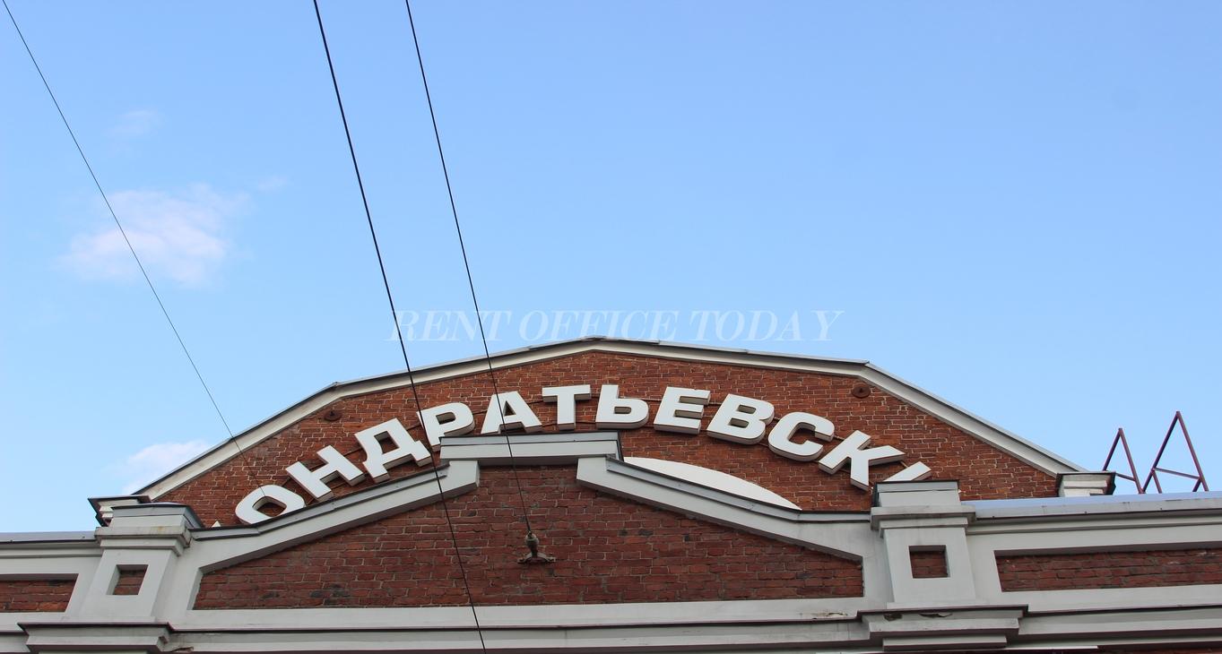 бизнес центр кондратьевский-4
