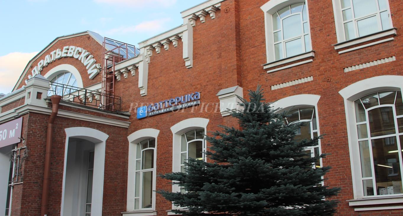 бизнес центр кондратьевский-5