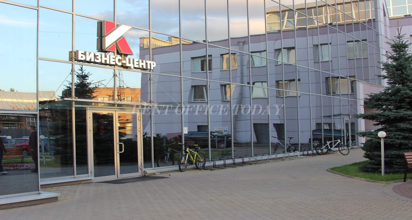 бизнес центр кондратьевский-9