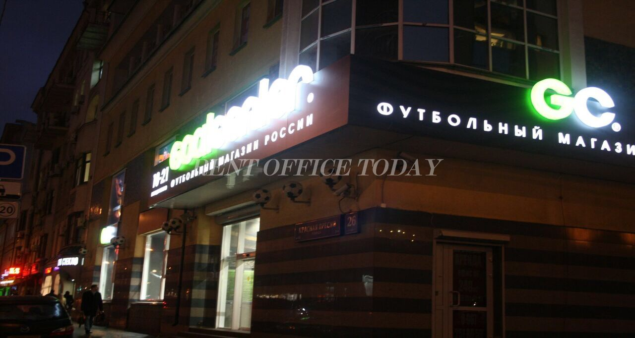 office rent krasnaya presnya 26-10