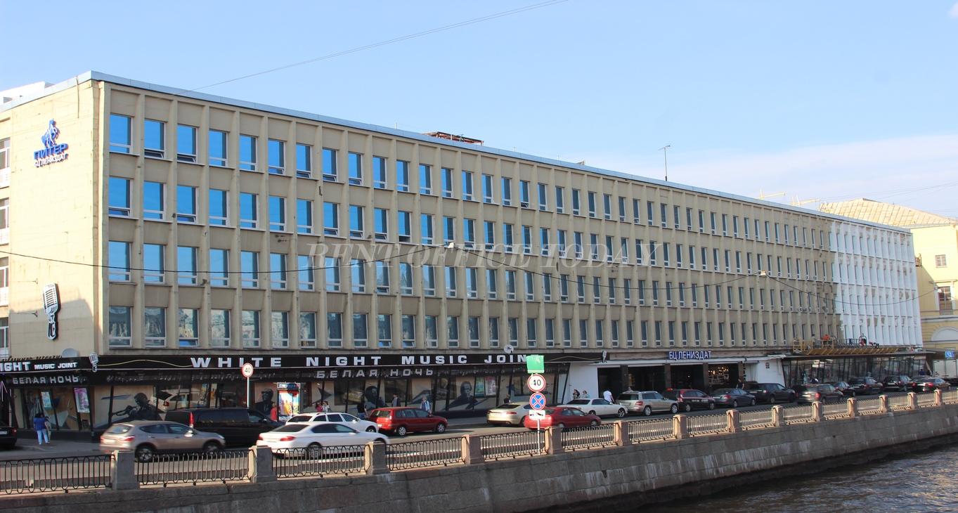 бизнес центр лениздат-1