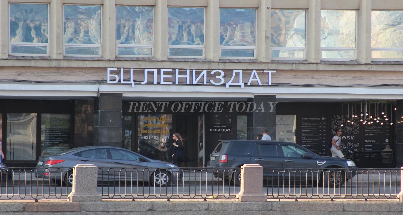 бизнес центр лениздат-13