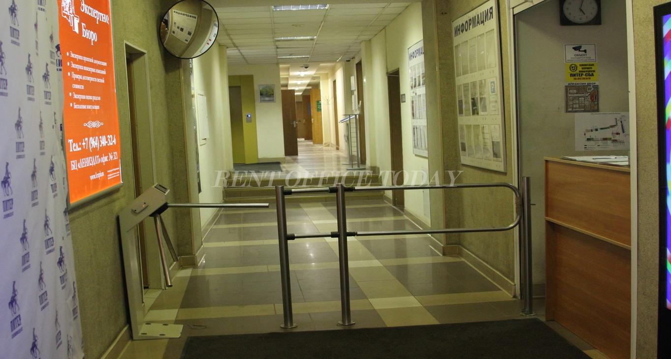 бизнес центр лениздат-15